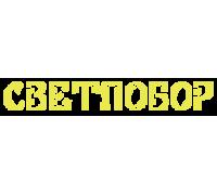 Светлобор